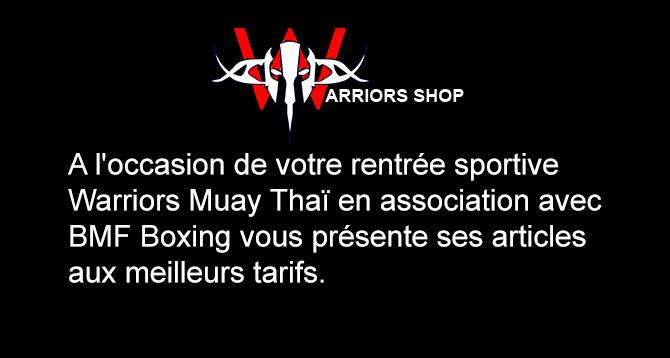 warriorsshop-s